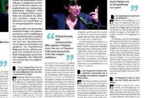 AVGI- Intervista di Argiris Panagopoulos