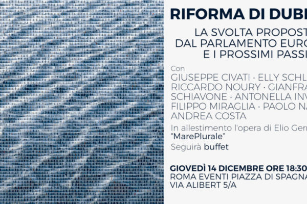 RIFORMA DI DUBLINO – convegno a Roma del 14.12.2017