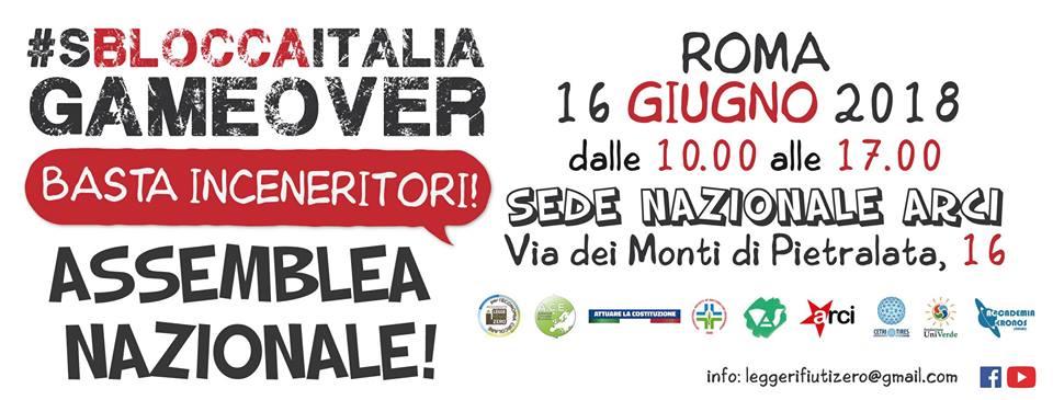 """Assemblea nazionale """"Sblocca Italia Gameover"""""""